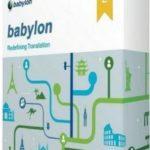 Babylon Pro NG 11.0.1 Full Crack License Key Free Download(AlBasitSoft.Com)