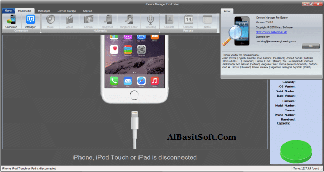 iDevice Manager Pro Edition 8.6.0.0 With Crack(AlBasitSoft.Com)
